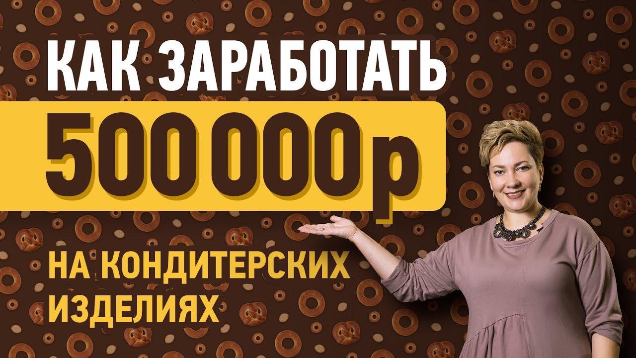 Рекламное видео для бренда Краяночка